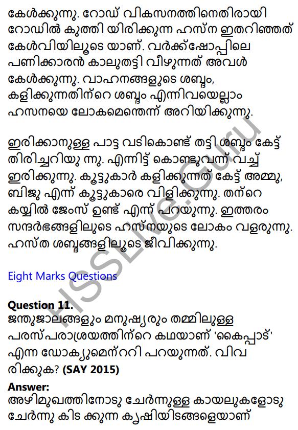 Plus One Malayalam Textbook Answers Unit 2 Chapter 4 Kaippad Kelkkunnundo 47