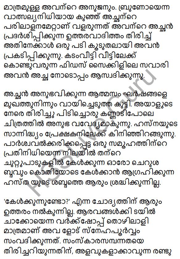 Plus One Malayalam Textbook Answers Unit 2 Chapter 4 Kaippad Kelkkunnundo 5