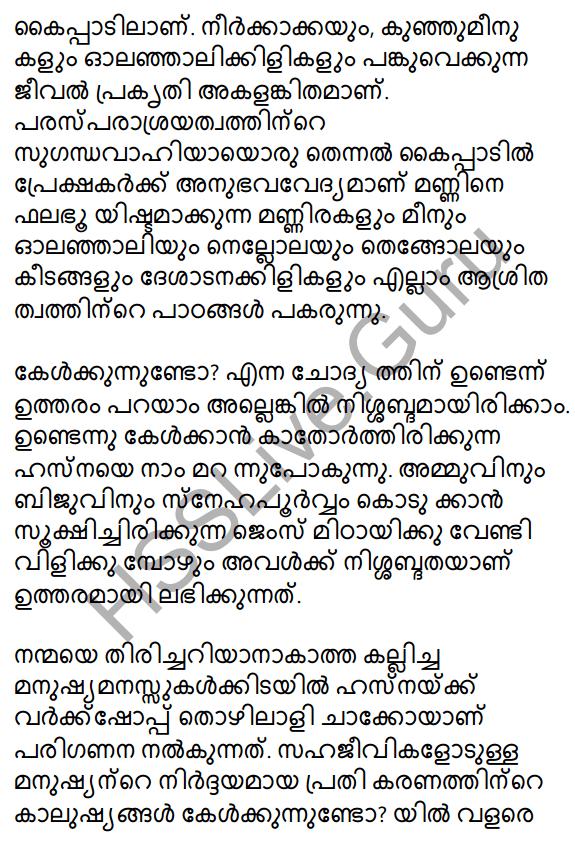 Plus One Malayalam Textbook Answers Unit 2 Chapter 4 Kaippad Kelkkunnundo 59
