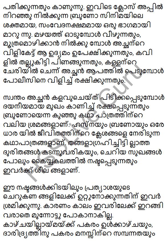 Plus One Malayalam Textbook Answers Unit 2 Chapter 4 Kaippad Kelkkunnundo 7