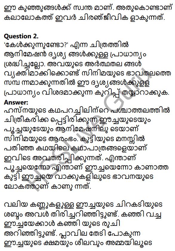 Plus One Malayalam Textbook Answers Unit 2 Chapter 4 Kaippad Kelkkunnundo 8