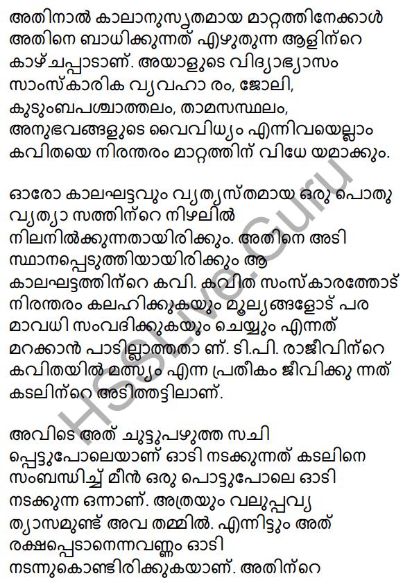 Plus One Malayalam Textbook Answers Unit 3 Chapter 1 Kavyakalaye Kurichu Chila Nireekshanangal 22