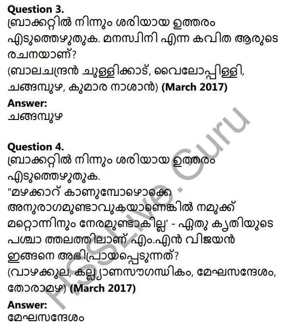 Plus One Malayalam Textbook Answers Unit 3 Chapter 1 Kavyakalaye Kurichu Chila Nireekshanangal 31