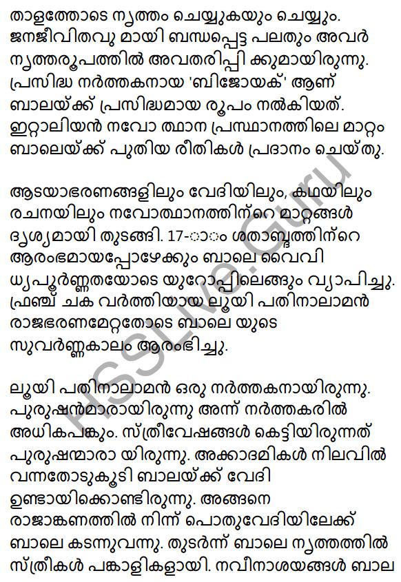 Plus One Malayalam Textbook Answers Unit 3 Chapter 1 Kavyakalaye Kurichu Chila Nireekshanangal 51