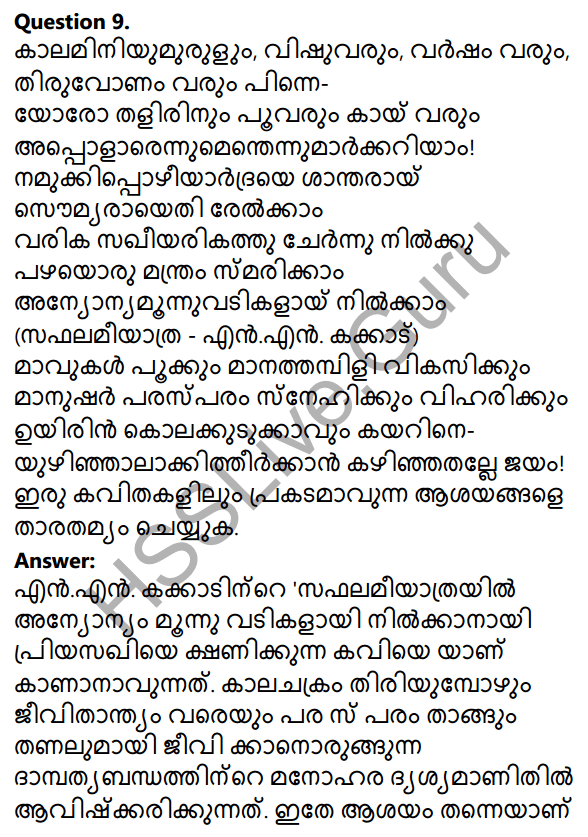 Plus One Malayalam Textbook Answers Unit 3 Chapter 2 Oonjalil 26