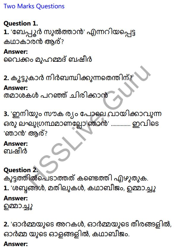 Plus One Malayalam Textbook Answers Unit 3 Chapter 3 Anargha Nimisham 1