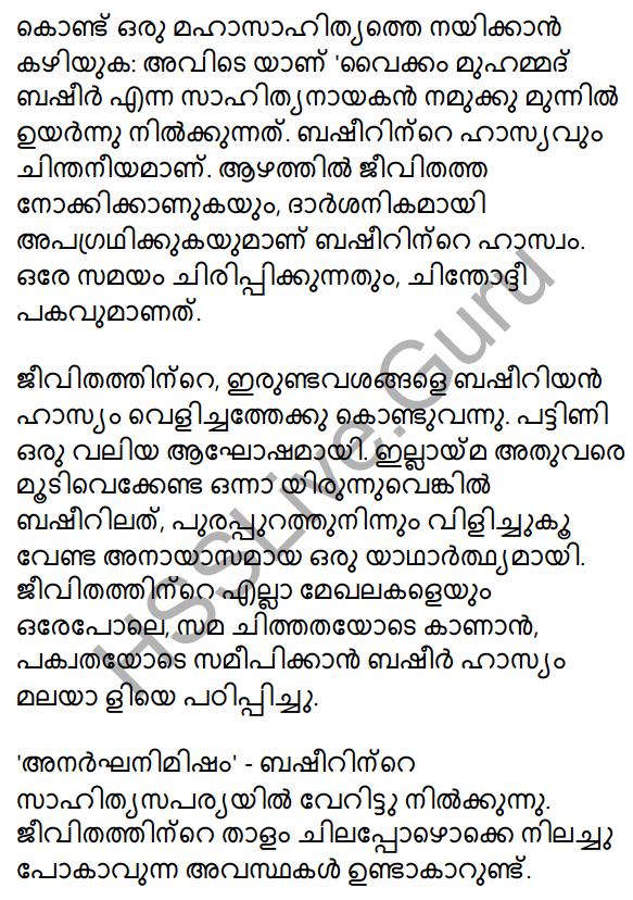Plus One Malayalam Textbook Answers Unit 3 Chapter 3 Anargha Nimisham 20