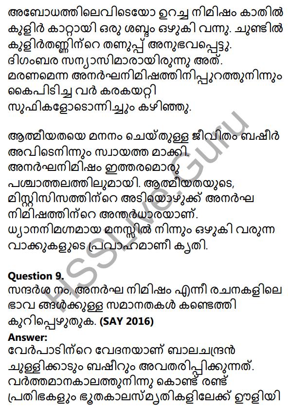 Plus One Malayalam Textbook Answers Unit 3 Chapter 3 Anargha Nimisham 23
