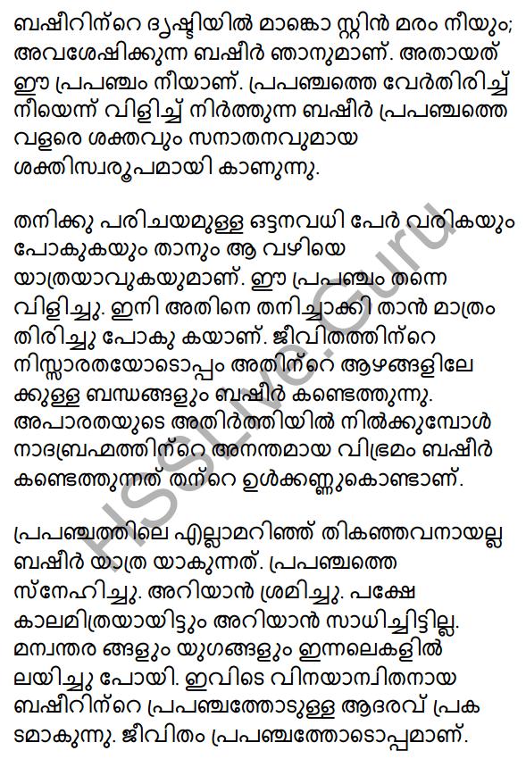 Plus One Malayalam Textbook Answers Unit 3 Chapter 3 Anargha Nimisham 30