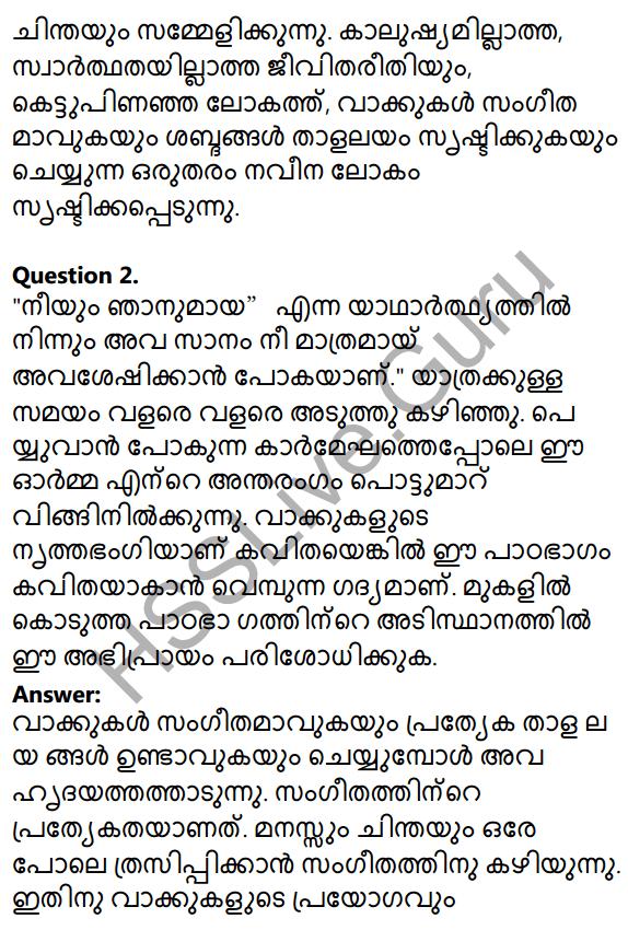 Plus One Malayalam Textbook Answers Unit 3 Chapter 3 Anargha Nimisham 8