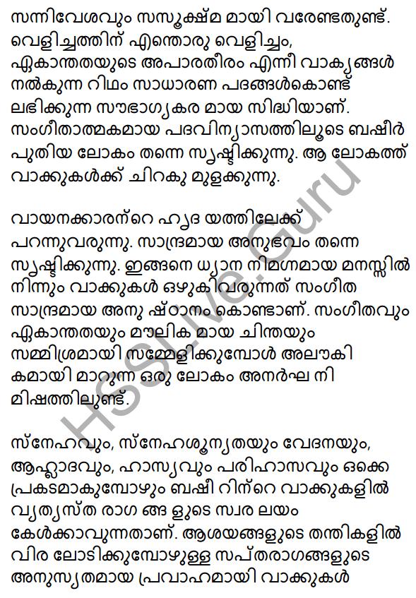 Plus One Malayalam Textbook Answers Unit 3 Chapter 3 Anargha Nimisham 9
