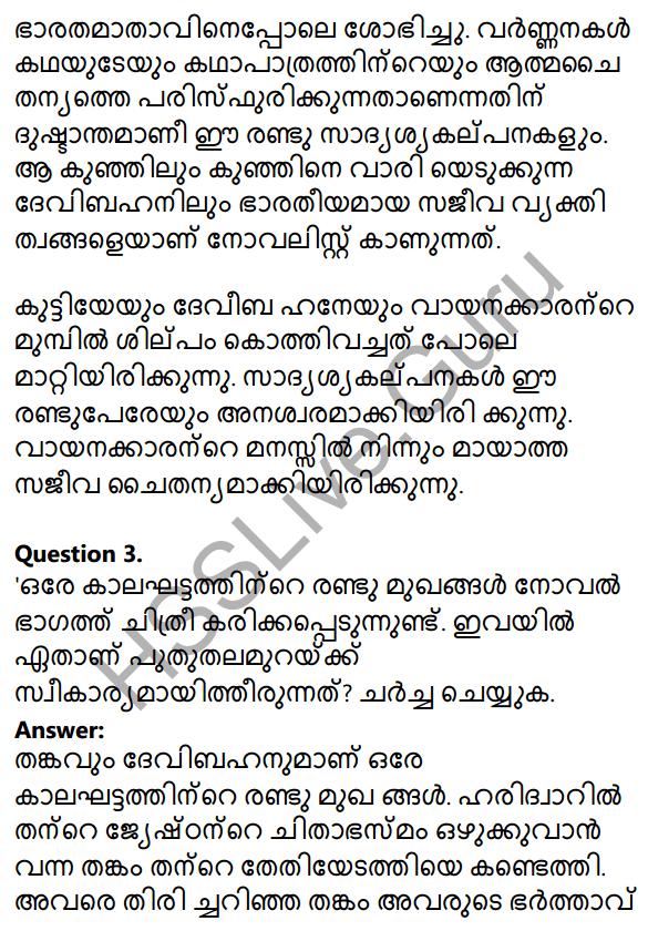 Plus One Malayalam Textbook Answers Unit 3 Chapter 4 Lathiyum Vediyundayum 12