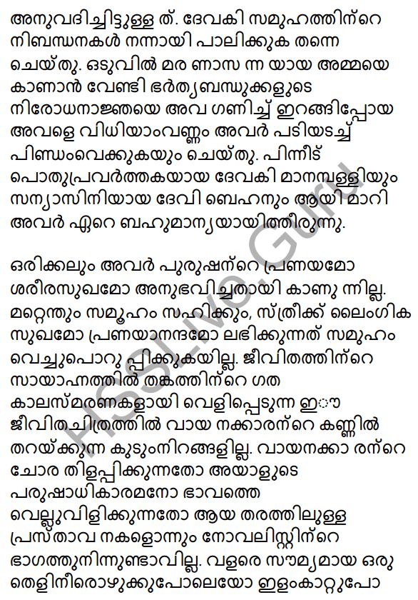 Plus One Malayalam Textbook Answers Unit 3 Chapter 4 Lathiyum Vediyundayum 21