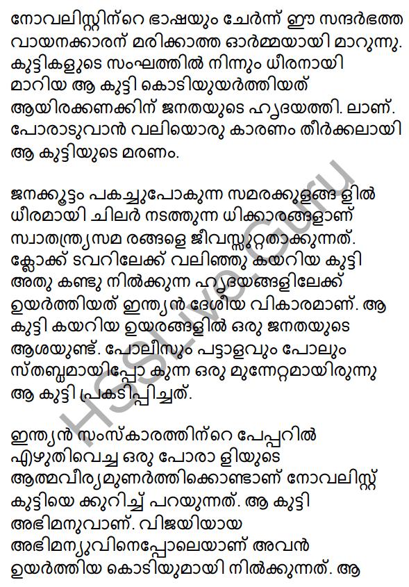 Plus One Malayalam Textbook Answers Unit 3 Chapter 4 Lathiyum Vediyundayum 36