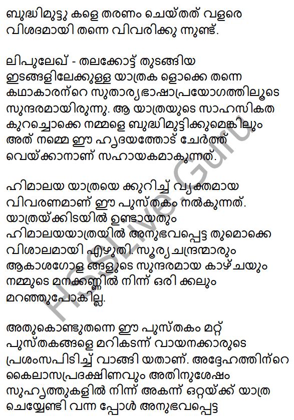 Plus One Malayalam Textbook Answers Unit 3 Chapter 4 Lathiyum Vediyundayum 49