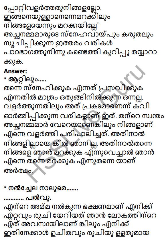 Plus One Malayalam Textbook Answers Unit 4 Chapter 1 Peeli Kannukal 4