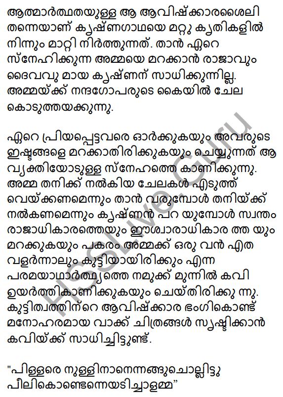 Plus One Malayalam Textbook Answers Unit 4 Chapter 1 Peeli Kannukal 48