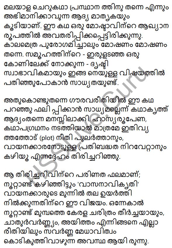 Plus One Malayalam Textbook Answers Unit 4 Chapter 4 Vasanavikrithi 29
