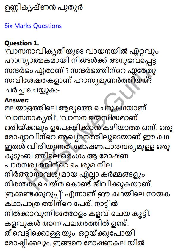 Plus One Malayalam Textbook Answers Unit 4 Chapter 4 Vasanavikrithi 3