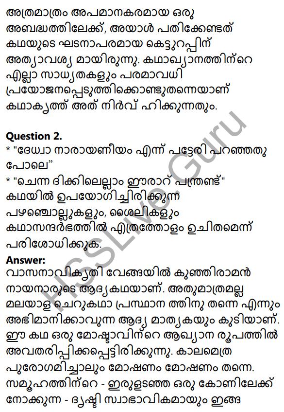 Plus One Malayalam Textbook Answers Unit 4 Chapter 4 Vasanavikrithi 9