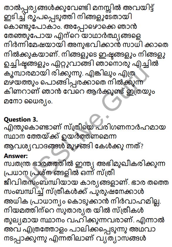 Plus One Malayalam Textbook Answers Unit 4 Chapter 5 Samkramanam 11