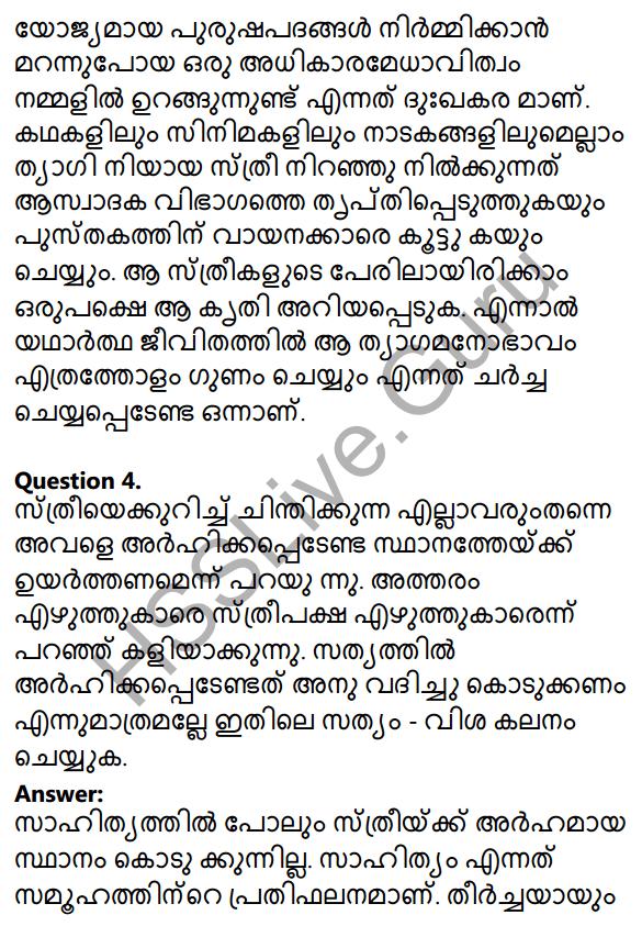 Plus One Malayalam Textbook Answers Unit 4 Chapter 5 Samkramanam 15