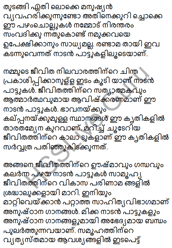 Plus One Malayalam Textbook Answers Unit 4 Chapter 6 Shasthrakriya 91