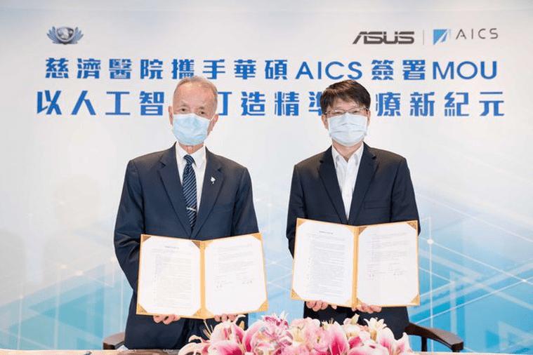 智慧醫療邁大步!華碩與慈濟醫院簽MOU AI打造醫療大數據平臺   產業資訊   臺灣智慧醫療創新整合平臺