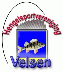 Logo HSvvelsenwit