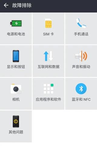 HTC Help - 應用程序 - HTC SUPPORT | HTC 中國