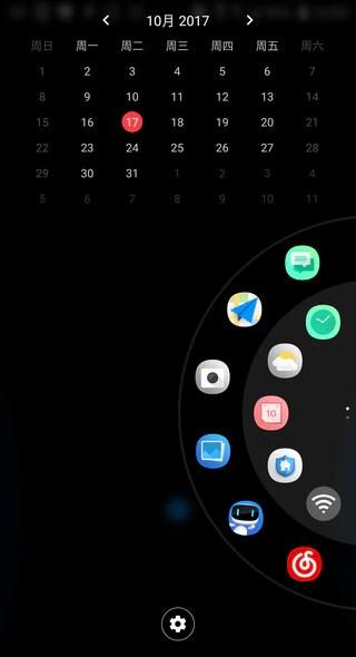HTC U11+ - Edge Launcher - HTC SUPPORT | HTC 中國