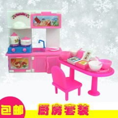 Toy Kitchens Moen Two Handle Kitchen Faucet 芭比娃娃套装玩具厨房 芭比娃娃遊戲 芭比娃娃芭比娃娃 海特 女孩玩具厨房套装芭比娃娃套装芭芘公主梦幻家具居家过家家