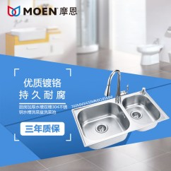 Kitchen Farm Sink Non Slip Rugs 摩恩水槽厨房 厨房水槽英文 厨房水槽堵了怎么办 海特 Moen摩恩厨房加厚水槽双槽304不锈钢水槽洗菜盆洗