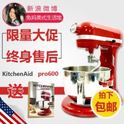 Kitchen Aid 5 Qt Mixer Cabinet White Kitchenaid Burner Gas Grill Review Artisan 美国兔妈 Pro600 6qt正品ka厨师机搅拌机和面机