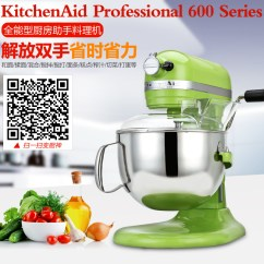 Kitchen Aid 5 Qt Mixer How To Repair A Moen Faucet Kitchenaid Burner Gas Grill Review Artisan 美国kitchenaid Pro600 6qt 厨师机多功能厨师机料理机搅拌机