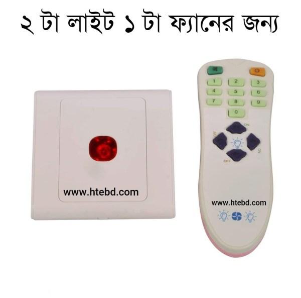 Remote control Switch board