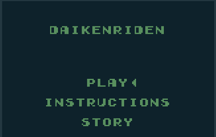 Featured image -Daikenriden