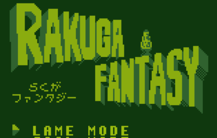 Rakuga Fantasy