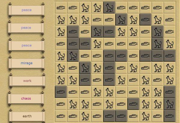 Glyphs of the Pharaohs