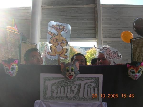 Album - tet-trung-thu-2005