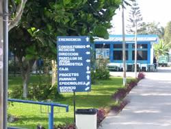 Entrada del Hospital de Huaral
