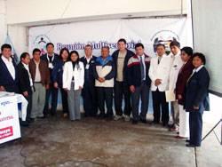 Comisión Multisectorial de Salud del Distrito de Aucallama