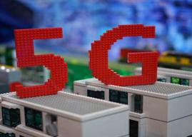 HUAWEI stellt erste kundenseitig installierbare 5G-Ausrüstung vor