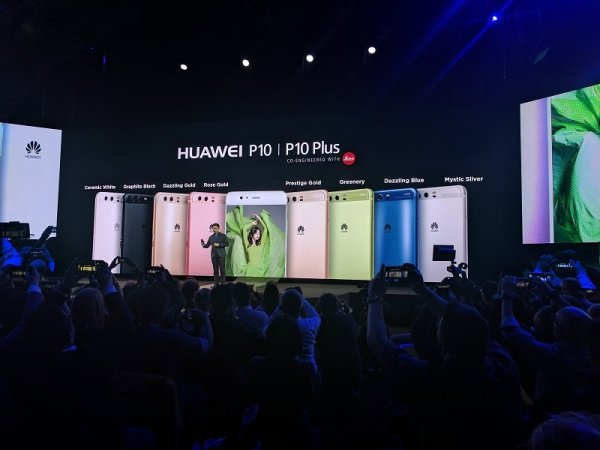 Huawei MWC17 P10 Plus