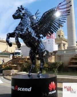 Huawei Ascend Pegasus