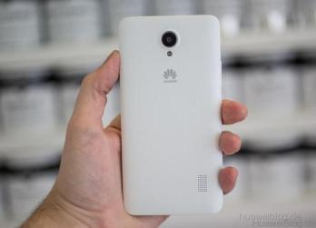 Huawei Ascend Y635 - backcover
