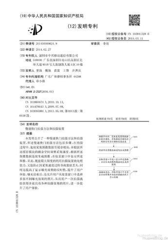 zte_huawei_patentklage_002