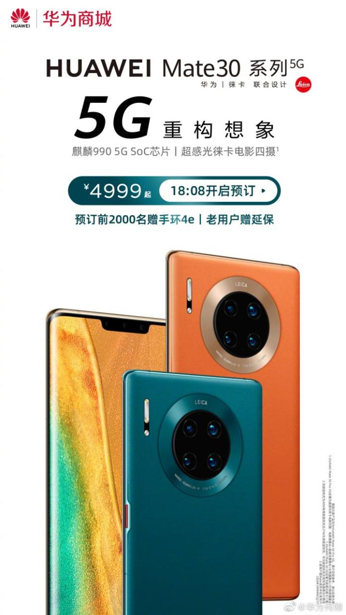Huawei Mate 30 5g And 30 Pro 5g Pre Sale Starts Today In China Huawei Central