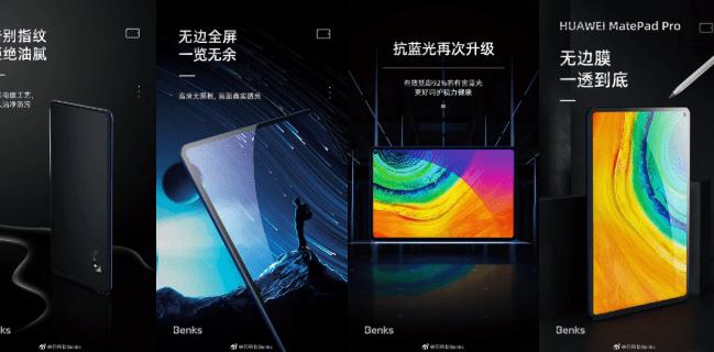 Huawei MatePad Pro details