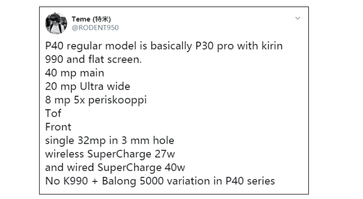 huawei p40 specifications leaked